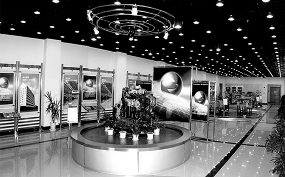 фотография офиса завода